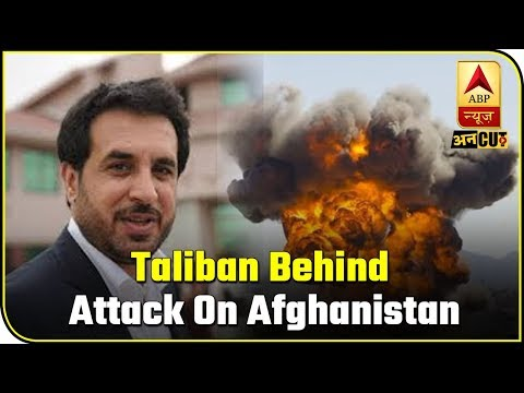 Taliban Behind Attack On Afghanistan, Alleges Afghan Minister | ABP News