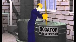 Penetron Admix. Анимационный фильм(, 2014-09-11T12:01:15.000Z)