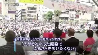 ストップ川内原発再稼働!9.28全国集会.