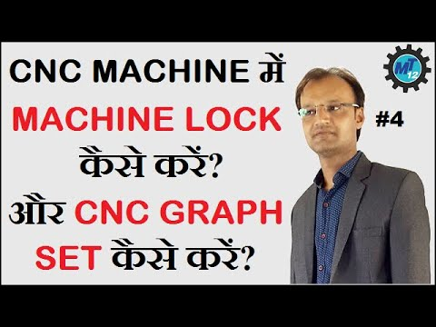How To Check Programme Graph In Cnc Machine Hindi by MECH TECH12