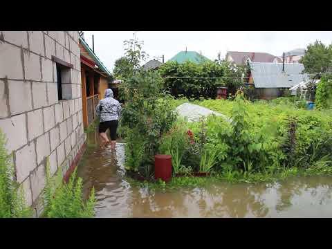 Затопленный участок в Добрянке