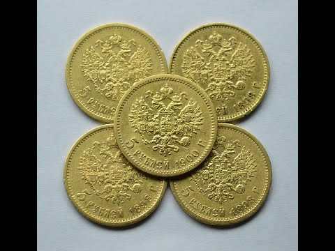 Золотые монеты Российской Империи прибыли в посылке Николай II