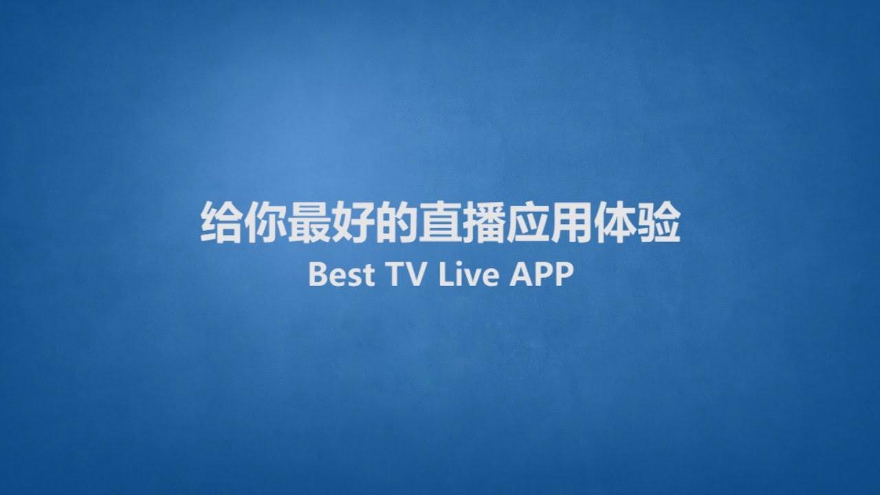 電視家TVPLUS ---- 電視劇電影綜藝體育賽事在線TV | 奔跑吧兄弟等熱播綜藝 | 羋月傳瑯琊榜等熱播電視劇 | 2016中超聯賽免費超清直播1080P