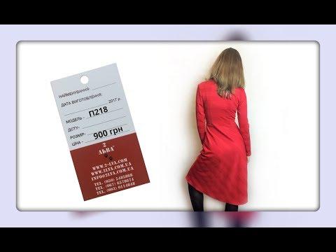 Красное платье миди для ярких девушек