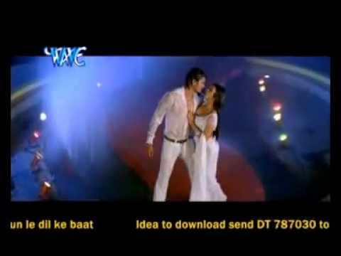 Tu Hauwa Sagar Ham Lahariya - Bhojpuri Song