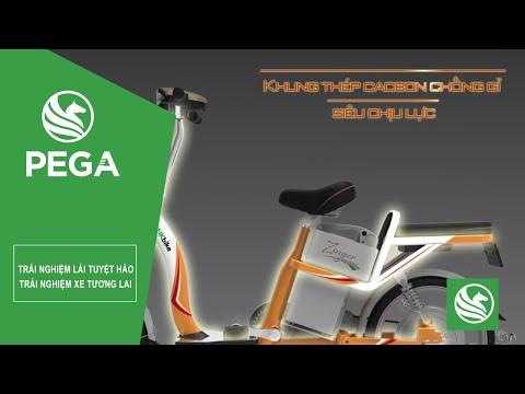 Quảng cáo xe đạp điện Hkbike Zinger Color