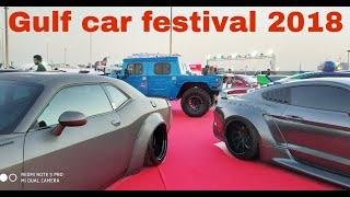 Gulf car festival 2018 SUPERCARS