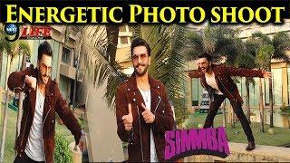 Simmba के Promotion में बेहद Energetic दिखे Ranveer Singh, शादी के बाद चेहरे पर नजर आया Glow |