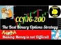 OMG | CCI | iq option | binary option | best binary options strategy | dnnthao