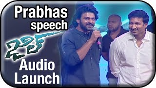 Prabhas Hilarious Speech | Jil Audio Launch | Gopichand | Raashi Khanna | Ghibran