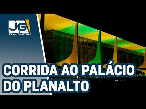 Corrida ao Palácio do Planalto tem 13 nomes