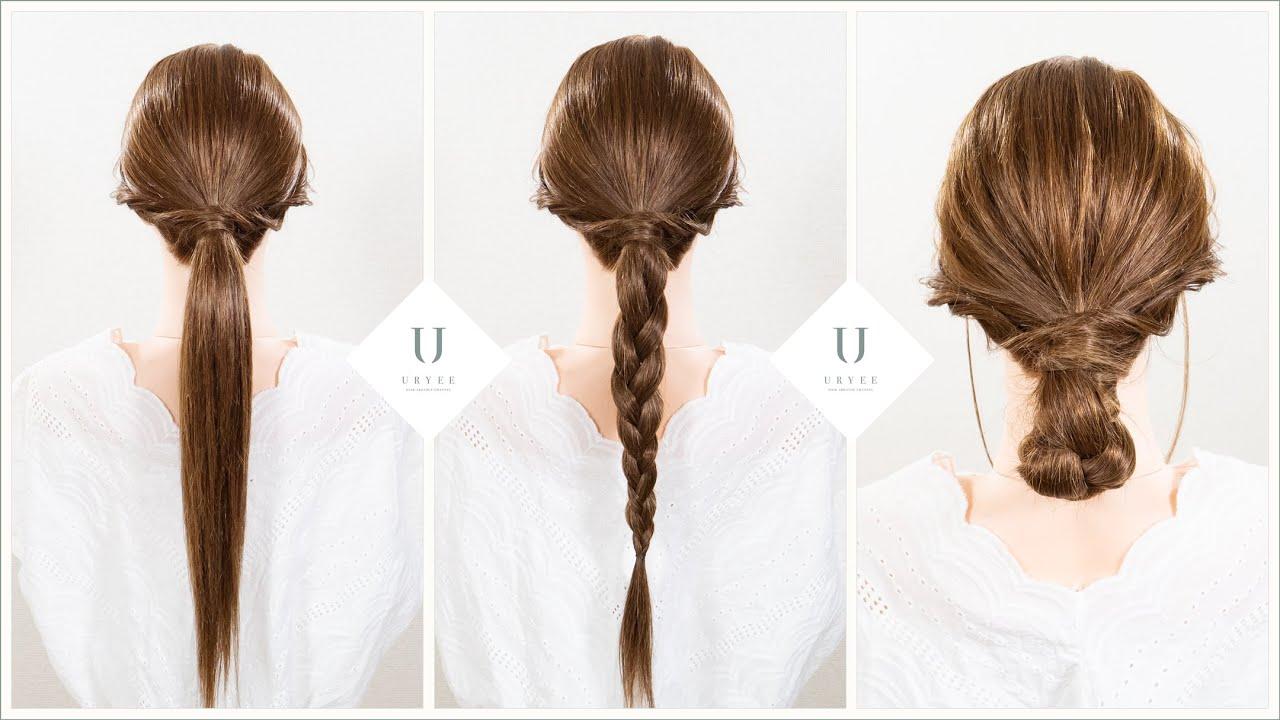 【前髪なし】腰・お尻までの髪の長さでもできる3種のヘアアレンジ。アップヘアも