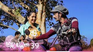 Sanda Wimana | Episode 39 - (2020-04-01) | ITN Thumbnail