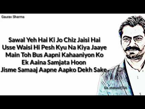 Mantoiyat lyrics | Raftaar and nawazuddin siddiqui lyrics | Manto full song lyrics|Gaurav sharma |