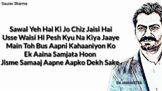 Mantoiyat lyrics | Raftaar and nawazuddin siddiqui lyrics | Manto full song lyrics|Gaurav sharma |