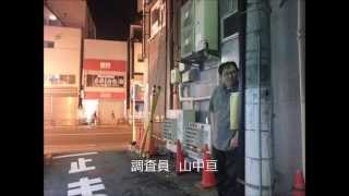 一応プロだが まったく仕事を受けない 東京探偵団 小林拓さんが新大久保...