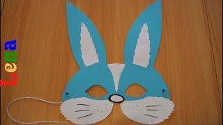 как сделать маску зайца