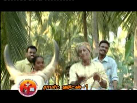 Mattu Mattu Nee Mp3 Song download from Thamizhan
