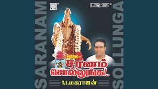 Santhanam Mannakkudhu