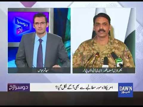 Dusra Rukh - 22 December, 2017 - Dawn News