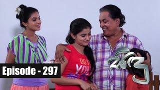 Sidu | Episode 297 26th September 2017 Thumbnail