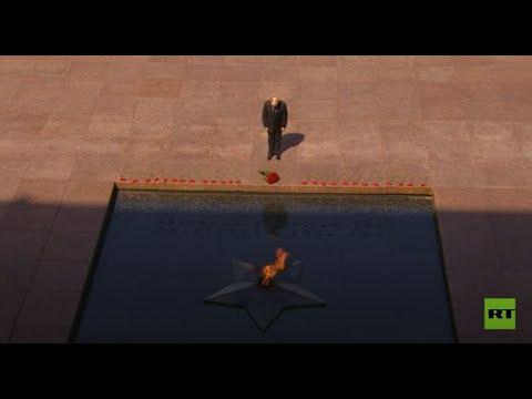 بوتين يضع إكليلا من الورد على ضريح الجندي المجهول في ذكرى اندلاع الحرب الوطنية العظمى  - نشر قبل 25 دقيقة