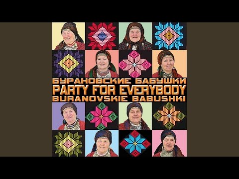 Party for Everybody (Original Radio Edit)