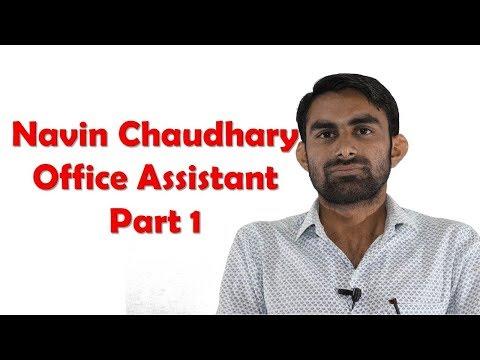 Navin Chaudhary Part 1