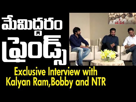 Exclusive Interview with NTR,Kalyan Ram & Bobby about JaiLavaKusa | Filmjalsa