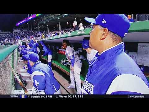 NLCS Game 3 2017 Andre Ethier Home Run (Dodgers Vs Cubs)