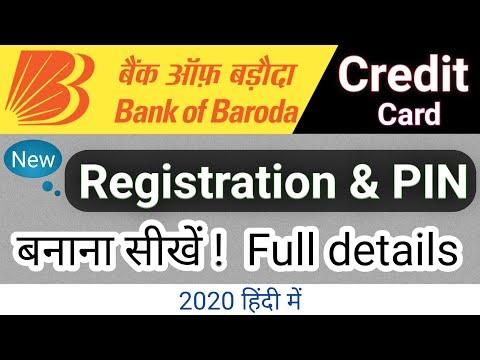 Bank Of Baroda | BOB Credit Card Pin Generation Online 2020 [ Hindi ]