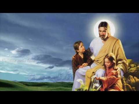 Ulagamellam உலகமெல்லாம் Tamil Christian Song