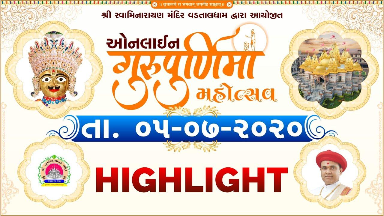 Highlight    Gurupurnima -05-07-2020    Vadtaldham