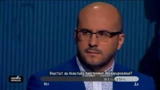 """""""Черное зеркало"""" полный выпуск от 05.11.2016"""