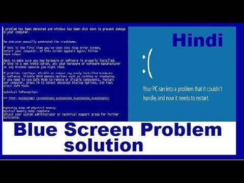 blue screen of death fix youtube