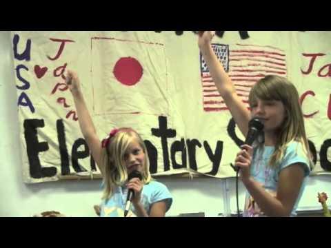 Joshua Tree Elementary School's TALENT SHOW 2013