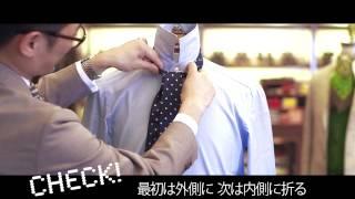 GQ HOW TO:♯001『ネクタイ プレーンノットの結び方』_GQ JAPAN thumbnail