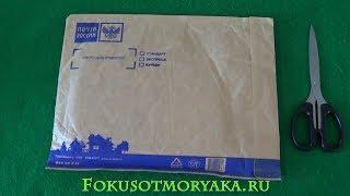 ПОСЫЛКА ОТ ПОДПИСЧИКА №9 - ФОКУСЫ С КАРТАМИ ОТ МОРЯКА