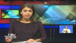 NTV Weekend Edition | January 15, 2021