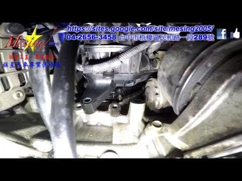 How to Install Replace PCV Valve Postive Crank Case Ventilation MAZDA 5  2 0L 2006~ LF FN4A-EL