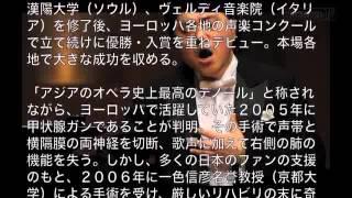 【インベスターズTV】 ソーシャルキャピタル始動! 第1話