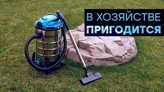 Многофункциональный пылесос Kitfort KT-550