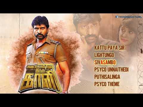 Kattu Paya Sir Intha Kaali Tamil Movie Songs | Audio Jukebox | Jeivanth | Ira | Vijay Shankar