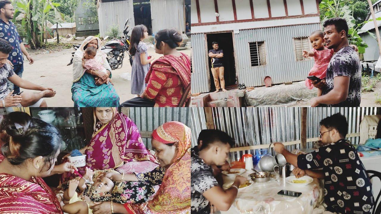 ঢাকা ছেরে একবারে গ্রামে এসে এখন আমাদের কি অবস্থা/PETE KHUDA