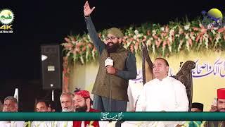 Video meri jholi mein rehte hain sada tukre muhammad ke | Shahzad Hanif Madni download MP3, 3GP, MP4, WEBM, AVI, FLV Oktober 2018