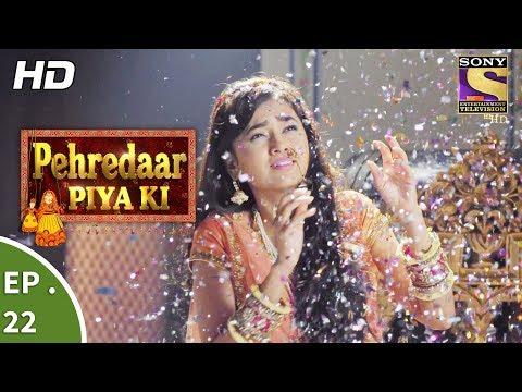 Pehredaar Piya Ki - पहरेदार पिया की - Ep 22 - 15th August, 2017 thumbnail