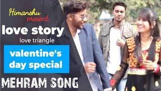 Gambar cover Mehrama - Love Aaj Kal | Kartik | Sara | Pritam | Darshan Raval | Antara   Valentine OP Bundelkhandi