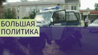 Группа «Ленинград» выпустила клип на песню «Кандидат»
