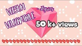Veesum Velichathile - Lyrics