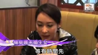 楊卓娜未婚生女